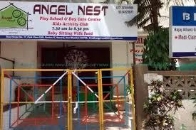 Angel Nest - Nerul - Navi Mumbai Image