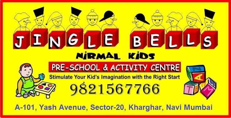 Jingle Bells - Nerul - Navi Mumbai Image