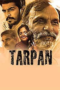 Tarpan Image