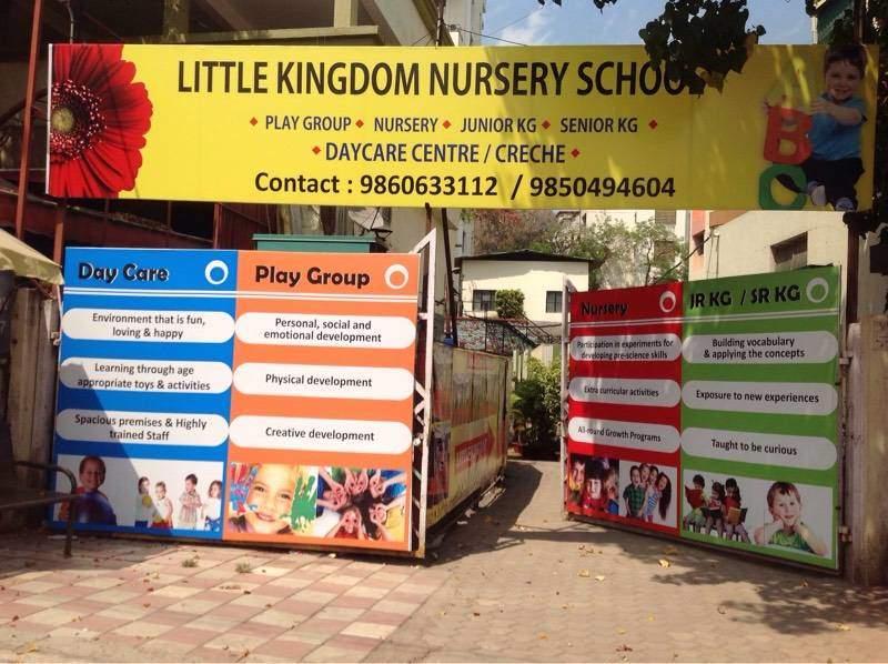 Little Kingdom Nursery School - Pashan - Pune Image
