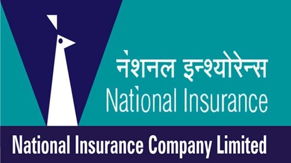 National Insurance Two Wheeler Insurance Image