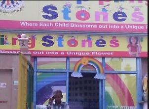 Stepping Stones - Indirapuram - Ghaziabad Image