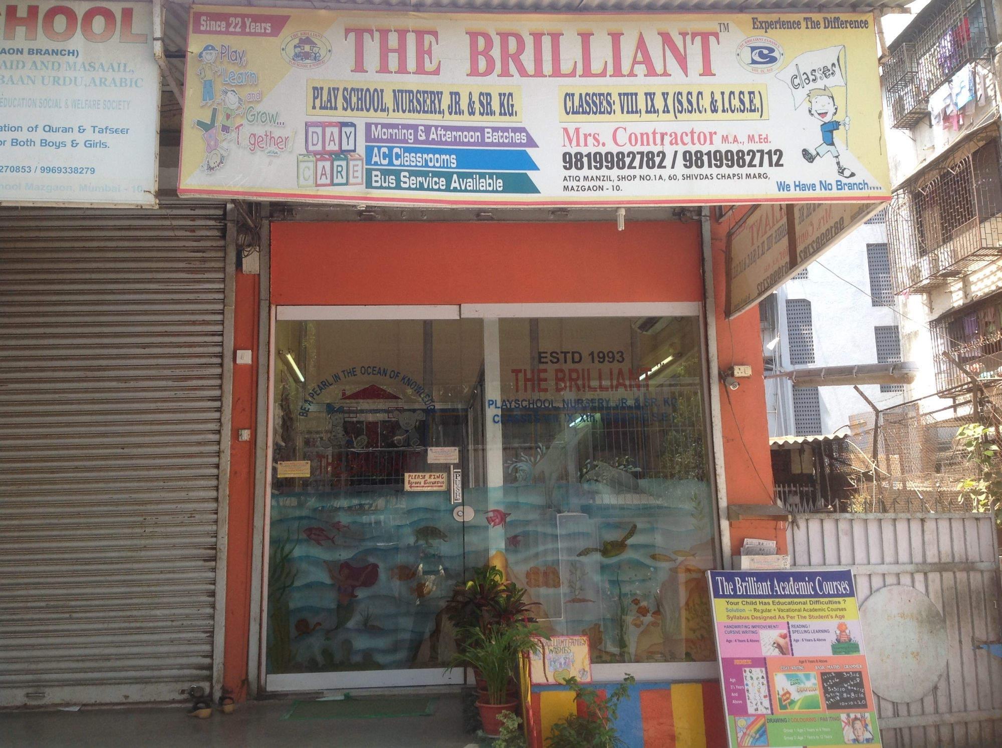 The Brilliant Educational Institue - Mazgaon - Mumbai Image