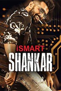 iSmart Shankar Image
