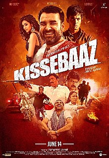 Kissebaaz Image