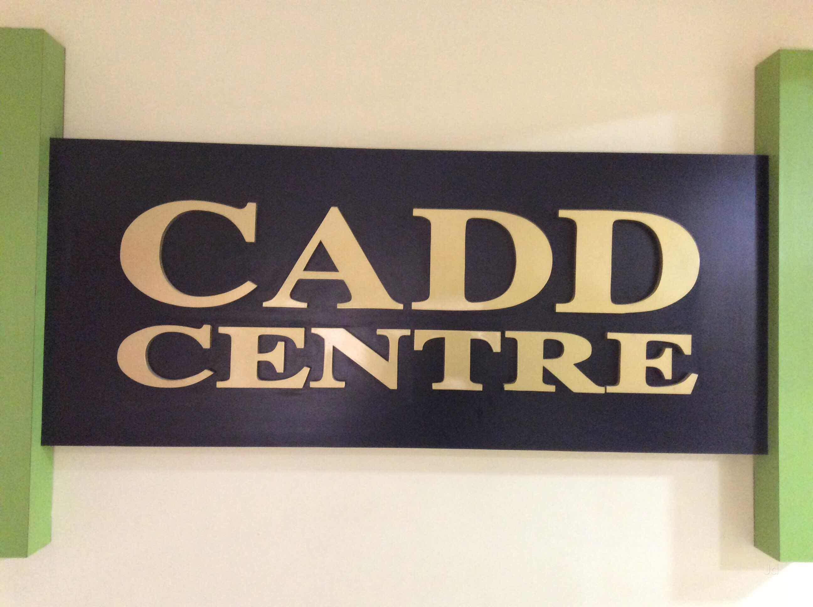 CADD Centre - Gondal Road - Rajkot Image