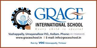 Grace International School - Bangalore Image