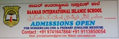 Saamar International Islamic School - Bangalore Image