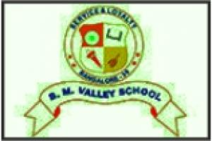 Bm Valley International School - Bangalore Image