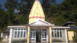 Indru Nag Temple - Dharamshala Image