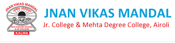 JVM'S New English School & Jr.College - Thane Image