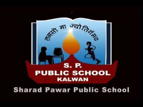 Sharad Pawar International School - Shobhapur - Pune Image