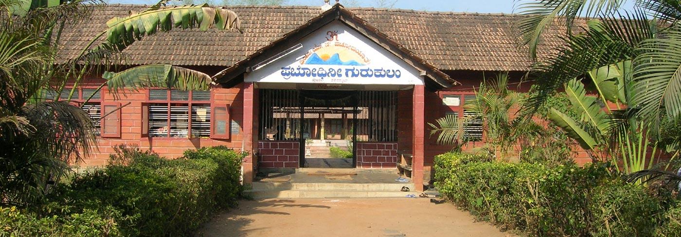 Prabhodini Gurukul - Chikmagalur Image