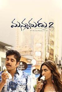 Manmadhudu 2 Image