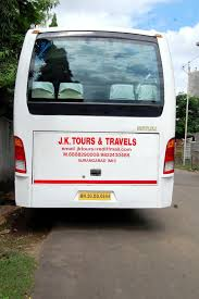 JK Tours and Travels - Aurangabad Image