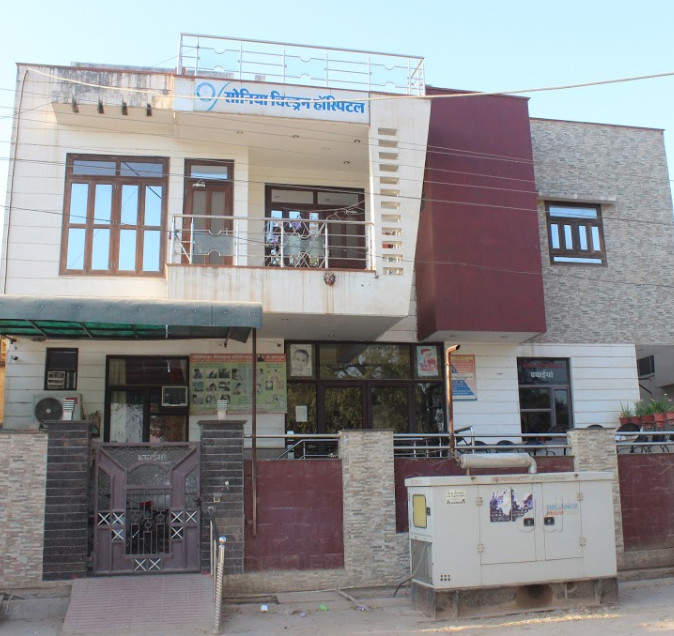 Sonia Children Hospital - Alwar Image