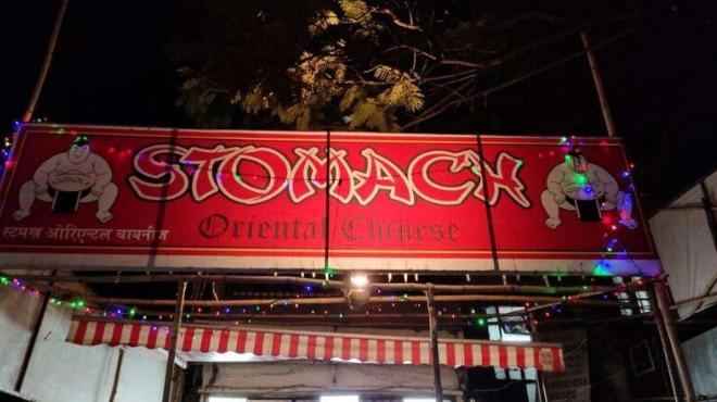 Stomach - Bandra West - Mumbai Image