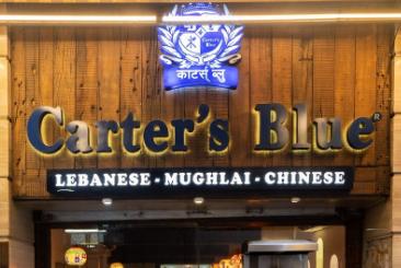 Carter's Blue - Fort - Mumbai Image