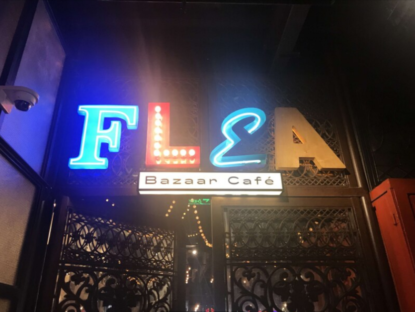 Flea Bazaar Cafe - Lower Parel - Mumbai Image