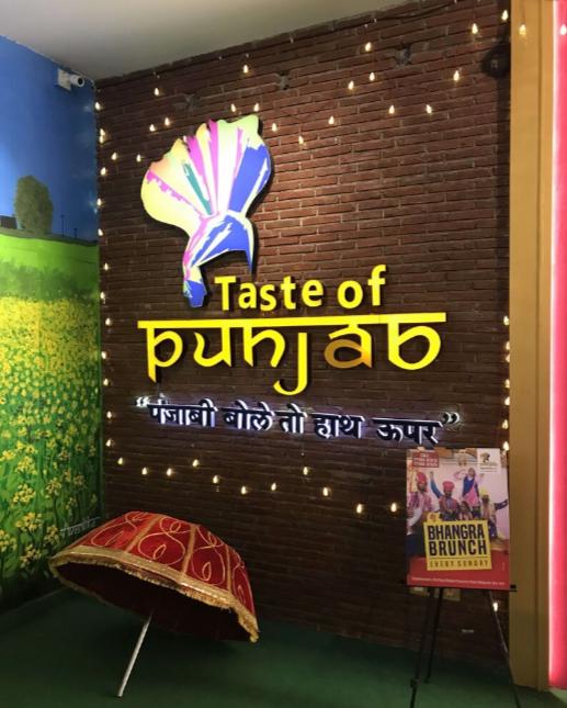 Taste Of Punjab - Vashi - Navi Mumbai Image