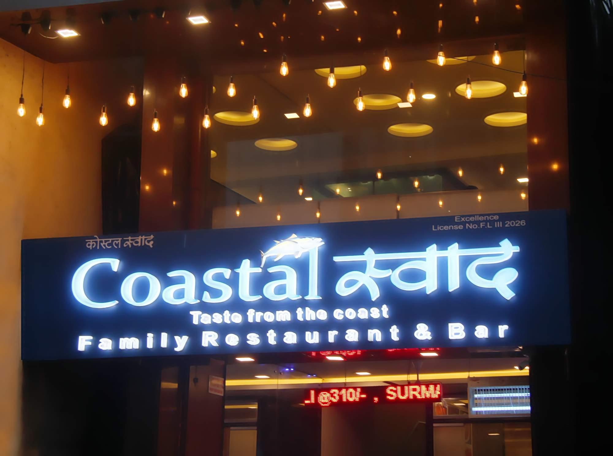 Coastal Swad - Manpada - Thane Image