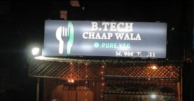 BTECH CHAAP WALA - Sector 37 - Gurgaon Image
