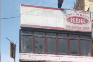 Kishu Di Hatti Sweets - Sector 7 - Gurgaon Image