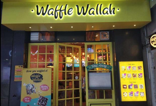 Waffle Wallah - DLF Phase 4 - Gurgaon Image