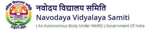 Jawahar Navodaya Vidyalaya - Khairvi - Sitamarhi Image