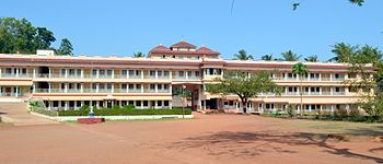 Sri Sathya Sai Loka Seva Trust Educational Institutions - Alike - Dakshina Kannada Image