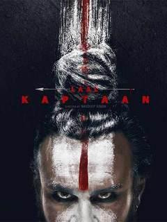 Laal Kaptaan Image