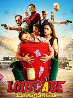 Lootcase Image