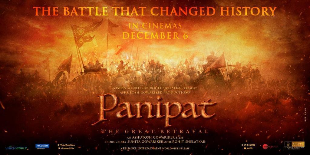 Panipat Image