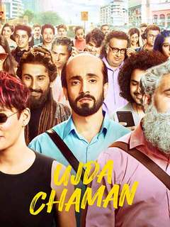 Ujda Chaman Image