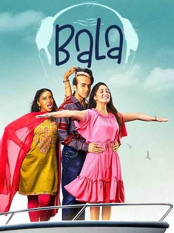 Bala Image