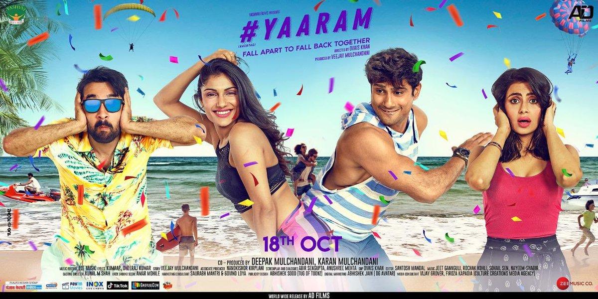 Yaaram Image