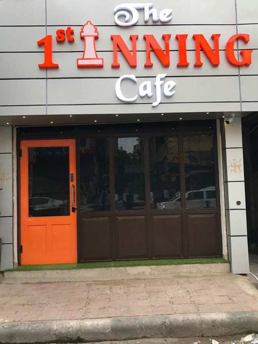 Cafe 1st Innings - Dwarka - New Delhi Image