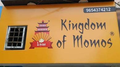 Kingdom of Momos - Patel Nagar - New Delhi Image