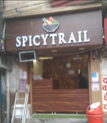 Spicytrail - Shahdara - New Delhi Image