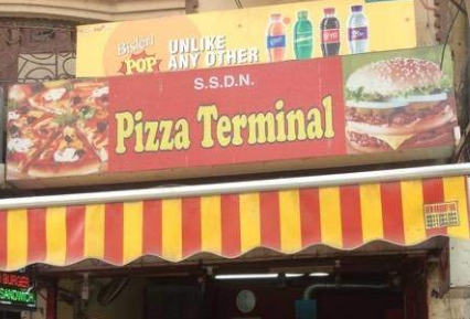 Pizza Terminal - Geeta Colony - New Delhi Image