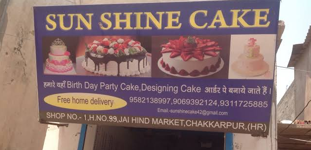 Sun Shine Cake - DLF Phase 4 - Gurgaon Image
