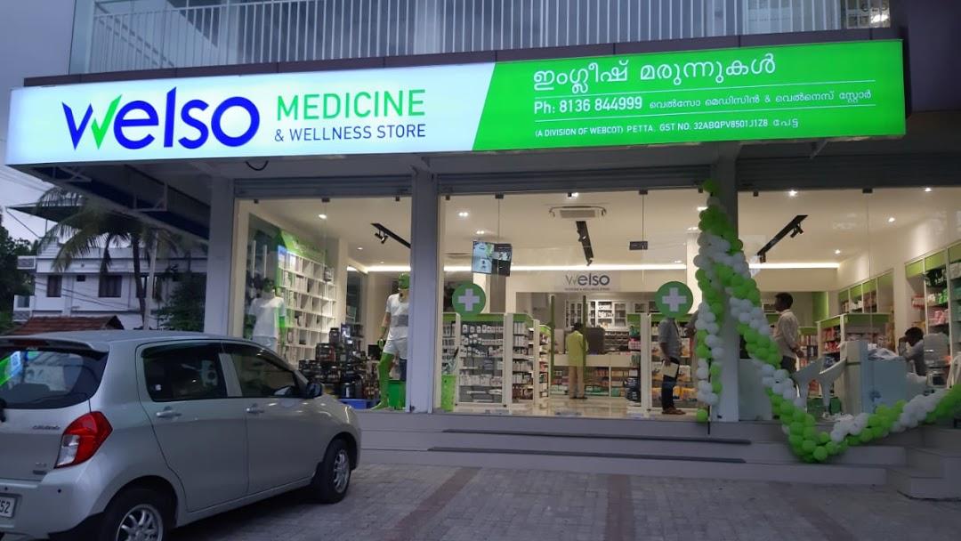 Welso Medicine and Wellness - Ernakulam - Kerala Image