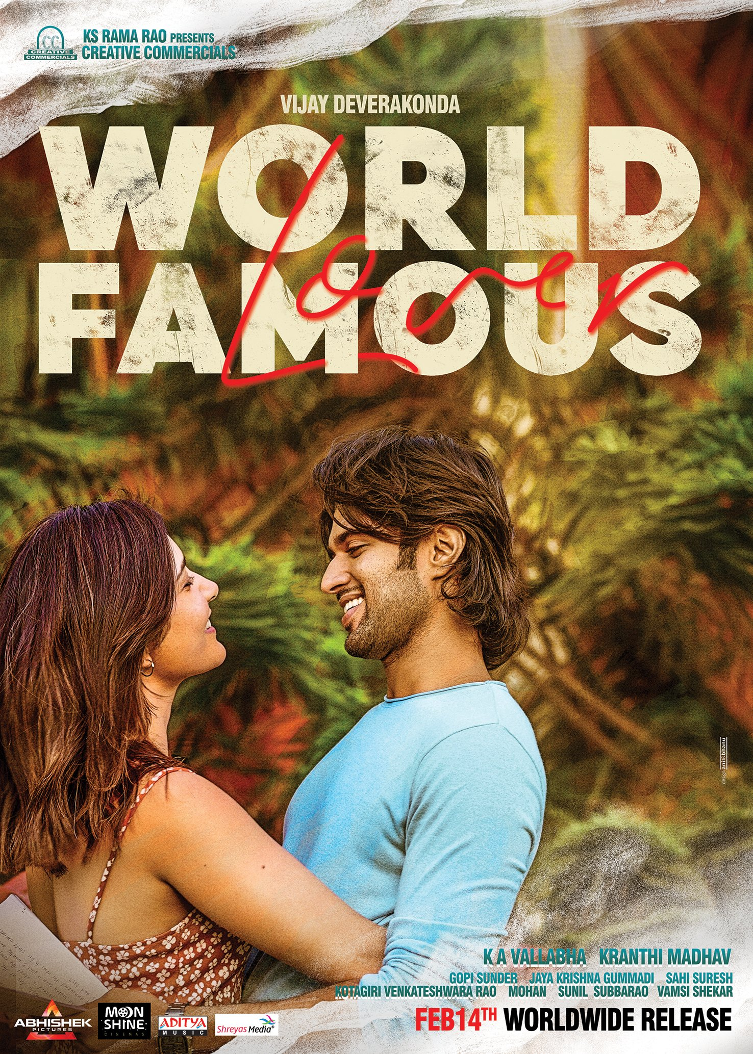 World Famous Lover Image