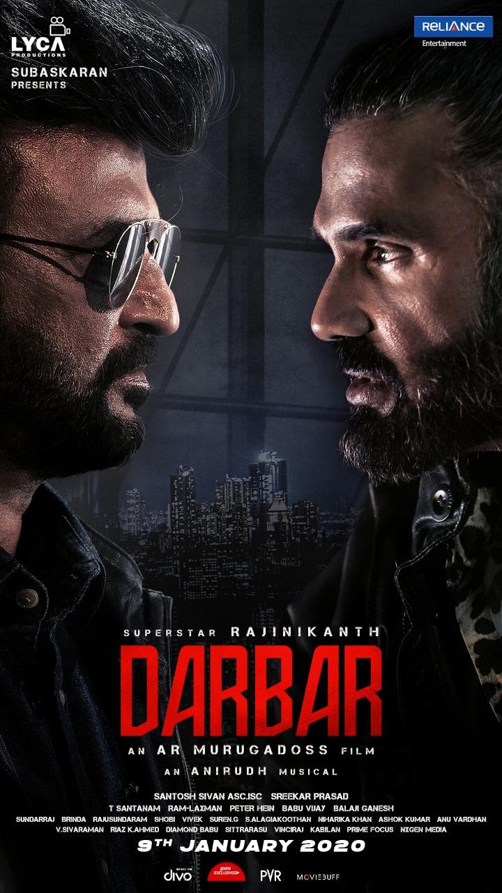 Darbar Image
