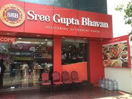 Sree Gupta Bhavan - Anna Nagar East - Chennai Image