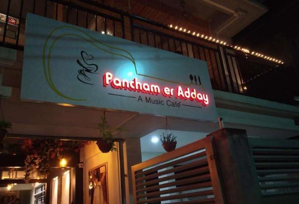 Pancham Er Adday - Gariahat - Kolkata Image