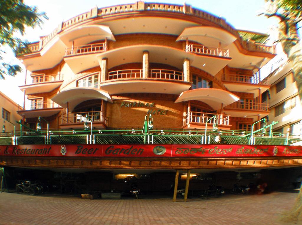 Parklane Hotel - Mysore Image