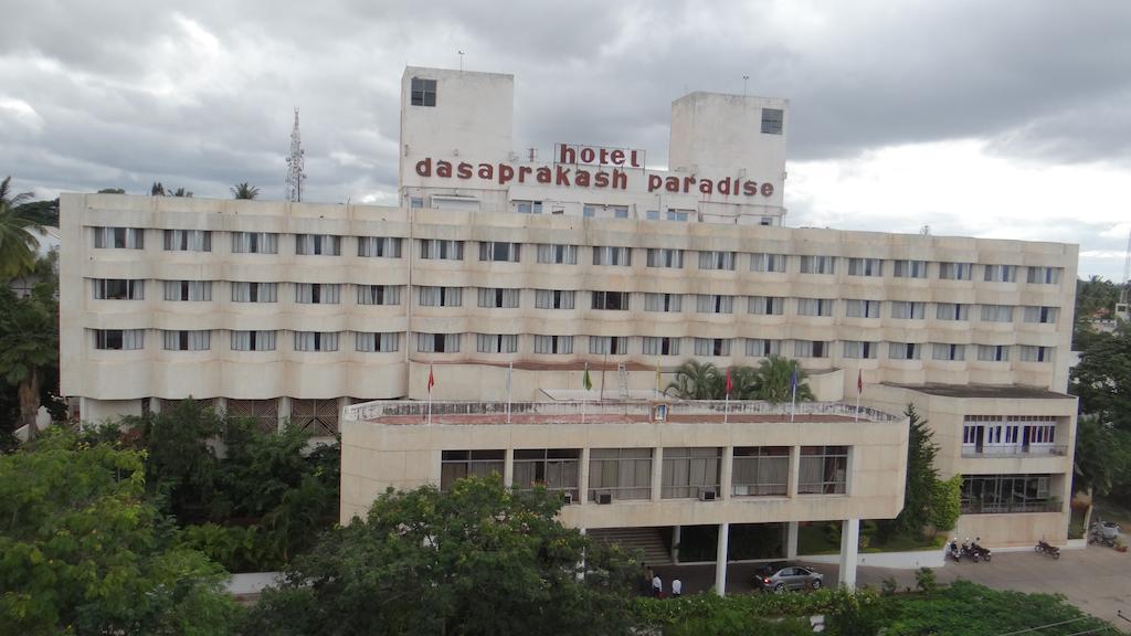 Hotel Paradise - Mysore Image