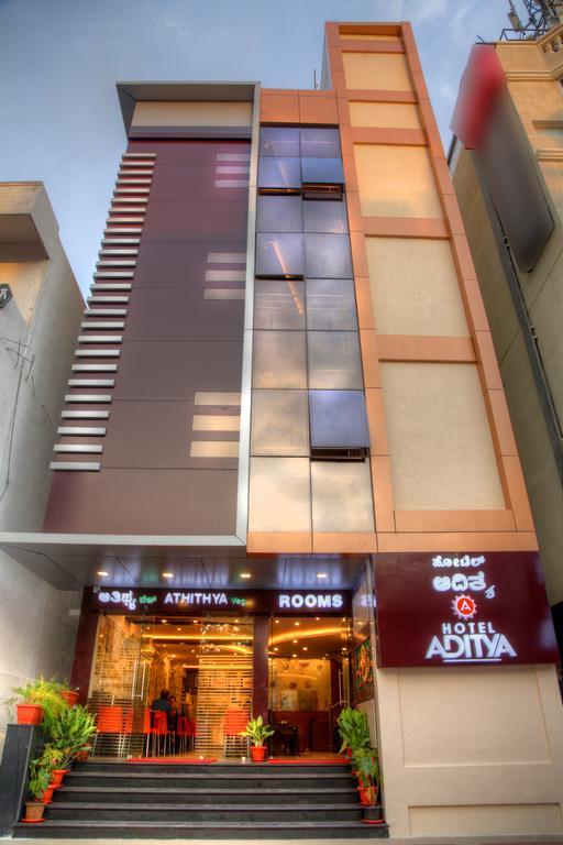 Hotel Aditya - Mysore Image