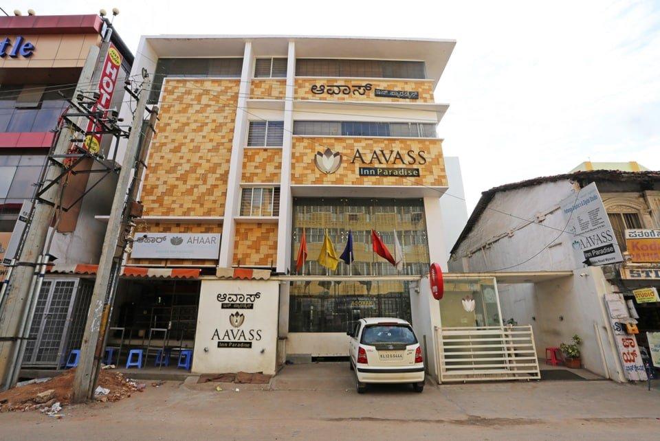 Hotel Aavass Inn Paradise - Mysore Image